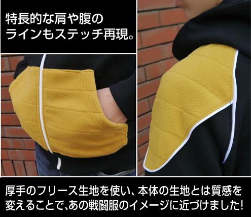 ドラゴンボール/ドラゴンボールZ/サイヤ人戦闘服パーカー