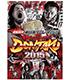 DVD 「速報DVD!新日本プロレス2015 レスリングどんたく 2015...