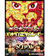 新日本プロレスリング/新日本プロレスリング/DVD 「新日本プロレス エントランスビジョンムービー」