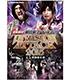 DVD 「速報DVD!新日本プロレス2015 INVASIO..