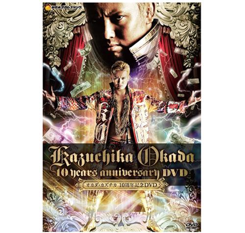 新日本プロレスリング/新日本プロレスリング/DVD 「オカダ・カズチカ 10 Years Anniversary DVD」