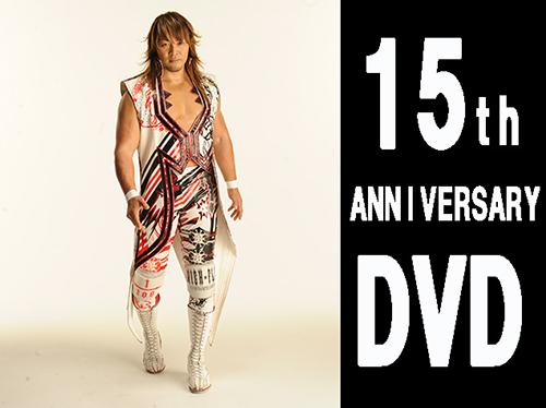 新日本プロレスリング/新日本プロレスリング/DVD 「棚橋弘至デビュー15周年記念DVD」