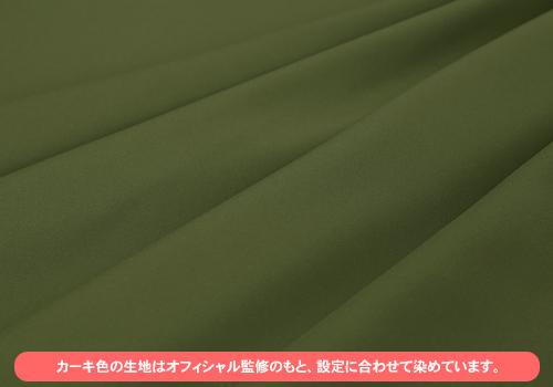 がっこうぐらし!/がっこうぐらし!/巡ヶ丘学院高等学校女子制服 ジャケットセット緑ver.