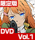 ★GEE!特典付★対魔導学園35試験小隊 Vol.1【DVD】