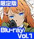 ★GEE!特典付★対魔導学園35試験小隊 Vol.1【Blu-ray】