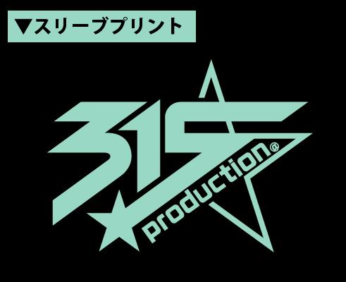 THE IDOLM@STER/アイドルマスター SideM/Jupiterガールズカットソー