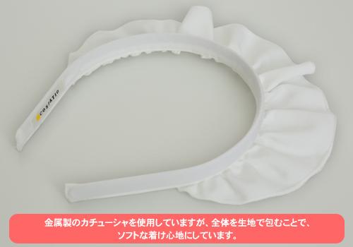 メーカーオリジナル/COSPATIOオリジナル/オリジナルメイドカチューシャ