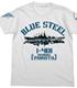 I-401(Combined;YAMATO)Tシャツ