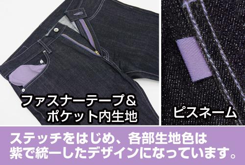 のんのんびより/のんのんびより りぴーと/にゃんぱすジーンズ