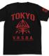 緋弾のアリア/緋弾のアリアAA/あかり&アリア フルグラフィックTシャツ