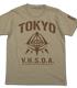 東京武偵高校Tシャツ