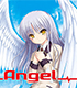 �����������å���С� Angel Beats! �ڤ��ʤ�..