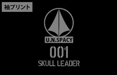超時空要塞マクロス/超時空要塞マクロス/ロイ・フォッカー ジップパーカー