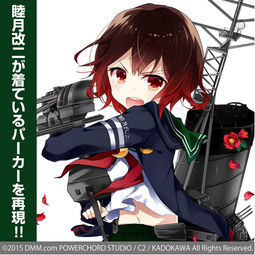 艦隊これくしょん -艦これ-/艦隊これくしょん -艦これ-/睦月改二パーカー
