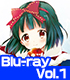 ★GEE!特典付★ハロー!!きんいろモザイク Vol.1【Blu-ray】