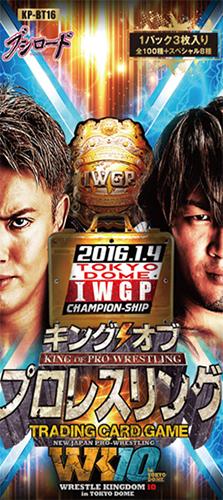 新日本プロレスリング/キング オブ プロレスリング/キング オブ プロレスリング ブースターパック 第十六弾 WRESTLE KINGDOM 10/1ボックス