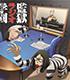 監獄学園/監獄学園/【SPCD対象商品】DJCD 「監獄ラジオ学園」 特別編