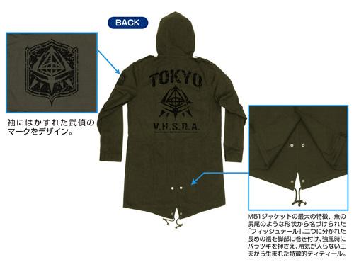 緋弾のアリア/緋弾のアリアAA/東京武偵高校M51ジャケット