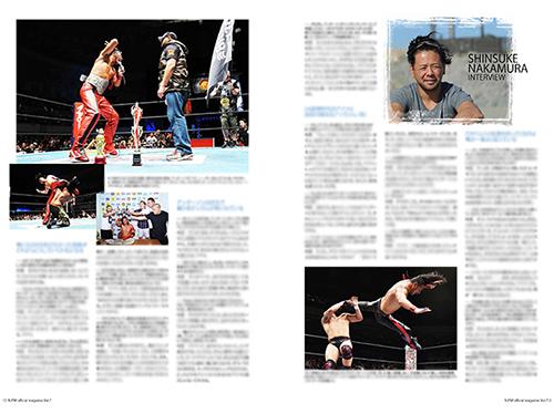 新日本プロレスリング/新日本プロレスリング/Road to POWER STRUGGLE 2015 パンフレット