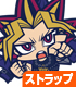 遊☆戯☆王/遊☆戯☆王デュエルモンスターズ/闇遊戯つままれストラップ2015Ver.