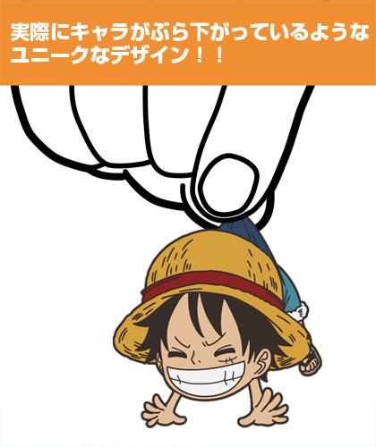 ONE PIECE/ワンピース/ルフィ つままれストラップ(幼少時代Ver.)