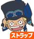 サボ つままれストラップ(幼少時代Ver.)