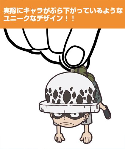 ONE PIECE/ワンピース/ロー つままれキーホルダー(幼少時代Ver.)