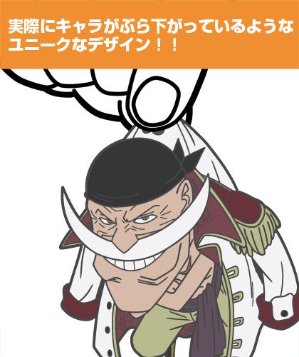 ONE PIECE/ワンピース/白ひげ つままれストラップ