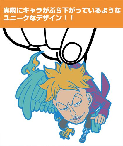ONE PIECE/ワンピース/マルコ つままれストラップ