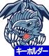 ブルーアイズ・ホワイト・ドラゴンつままれキーホルダー