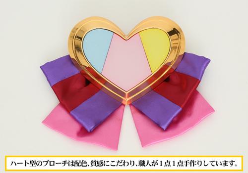 THE IDOLM@STER/アイドルマスター シンデレラガールズ/【完全受注生産】「マイファーストスター!!」ピンクver./ブローチ・リボンセット