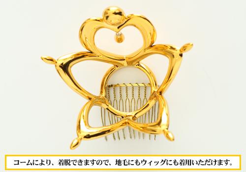 THE IDOLM@STER/アイドルマスター シンデレラガールズ/【完全受注生産】「マイファーストスター!!」/クラウン