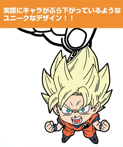 ドラゴンボール/ドラゴンボール超/悟空 つままれストラップ(超サイヤ人Ver.)