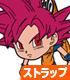 ドラゴンボール/ドラゴンボールZ/界王拳 悟空 フルカラーパスケース