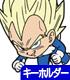 ベジータ つままれキーホルダー(超サイヤ人Ver.)