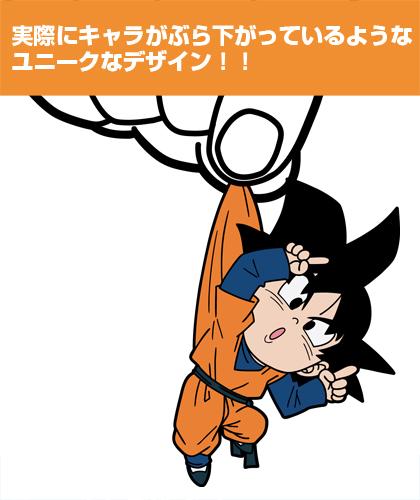 ドラゴンボール/ドラゴンボール超/悟天 つままれストラップ(フュージョンVer.)