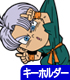 トランクス つままれキーホルダー(フュージョンVer.)