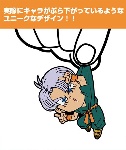 ドラゴンボール/ドラゴンボール超/トランクス つままれキーホルダー(フュージョンVer.)