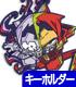 ニンジャスレイヤー/ニンジャスレイヤー フロムアニメイシヨン/ニンジャスレイヤー刺繍キャップ