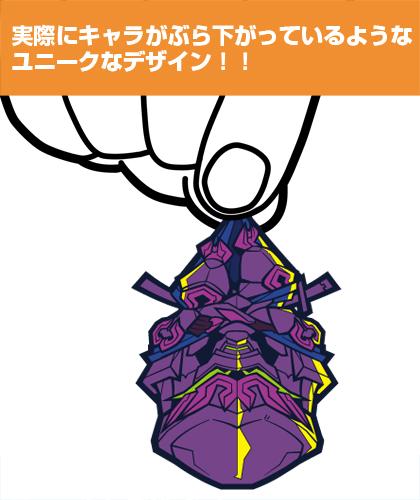 ニンジャスレイヤー/ニンジャスレイヤー フロムアニメイシヨン/ダークニンジャ つままれストラップ