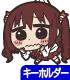 干物妹!うまるちゃん/干物妹!うまるちゃん/海老名菜々フルカラーリールキーホルダー