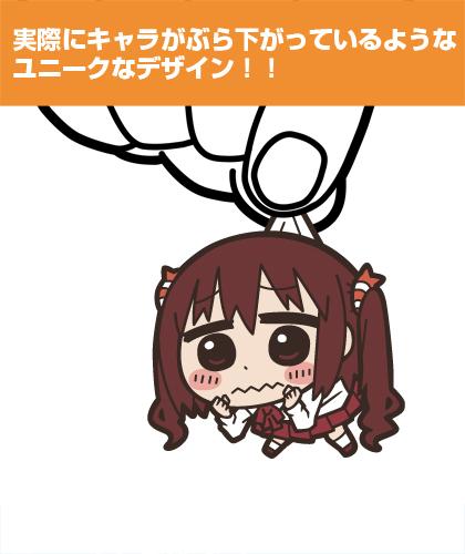 干物妹!うまるちゃん/干物妹!うまるちゃん/海老名菜々つままれストラップ