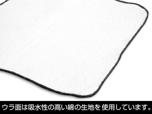 おそ松さん/おそ松さん/松野家6兄弟組体操フルカラーハンドタオル