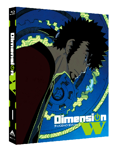 Dimension W/Dimension W/★GEE!特典付★Dimension W 特装限定版 1 【Blu-ray】