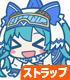 初音ミク/SNOW MIKU 2016/★限定★雪ミク2016フルカラーモバイルポーチ140