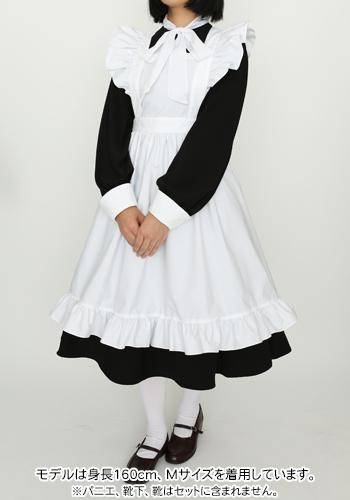 シャーリー/シャーリー/シャーリー メイド服