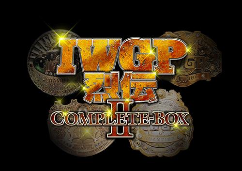 新日本プロレスリング/新日本プロレスリング/IWGP烈伝COMPLETE-BOX 2 1987年初代IWGPヘビー級王者アントニオ猪木初防衛戦~1991年第11代IWGPヘビー級王者藤波辰爾誕生【Blu-ray-BOX】