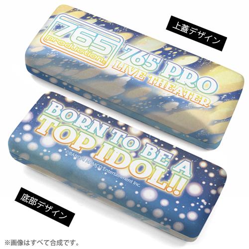 THE IDOLM@STER/アイドルマスターミリオンライブ!/765PROライブシアター メガネケース