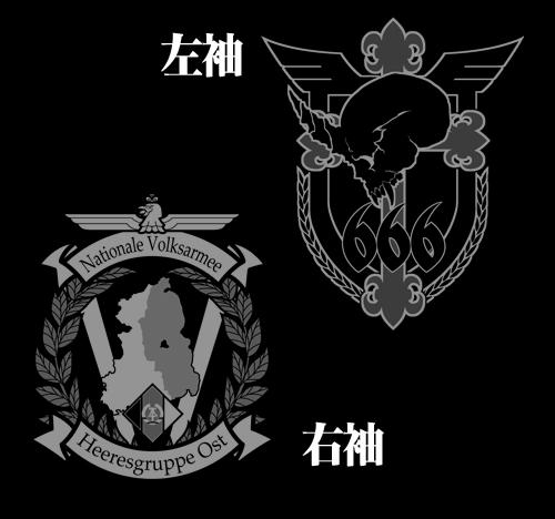 マブラヴ/シュヴァルツェスマーケン/第666戦術機中隊 黒の宣告Tシャツ