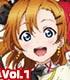 ラブライブ!スクールアイドルコレクション Vol.1/1ボックス